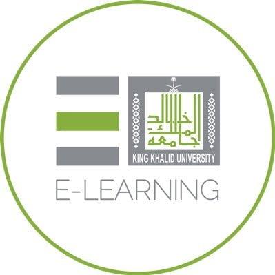 السعودية التعليم الإلكتروني قناة المقررات المفتوحة جامعة الملك خالد بأبها كورس سيت