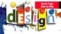 كورس-دورة-مشاريع-للتصميم-الثابت-2-Creative-Projects-Course-courseset-com كورس سيت دورة خاصة one to one