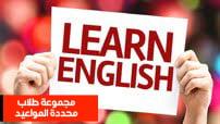 كورس سيت محددة المواعيد دورة-التقوية-و-المحادثة-في-اللغة-الإنجليزية-A2-Elementary-B-القسم-الثاني-كورس-سيت-courseset-com