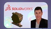 كورس سيت كورس كورس Solidworks للمبتدئين course set