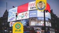 إدارة الإعلانات على الإنترنت كورس سيت Online Advertising 2019 course set