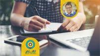 كورس إدارة وتسويق المحتوى الرقمي Content Marketing & Management course set