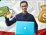 دورة كيف تحقق دخل مادي عبر الإنترنت (وتجاربي في تحقيق الآلاف) كورس سيت courseset com