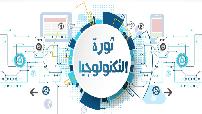 كورس Microsoft Office Internet ICDL - ثورة التكنولوجيا الشاملة كورس سيت courseset com