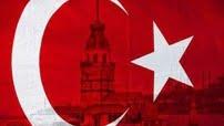 دورة اللغة التركية B1 كورس سيت courseset com